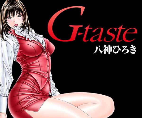 G-taste ACTII
